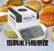 LXT-500C广式糕点水分检测仪操作方法
