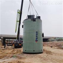 成都一體化污水提升泵站生產廠家玻璃鋼筒體