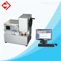 GL903防电磁辐射性能测试仪