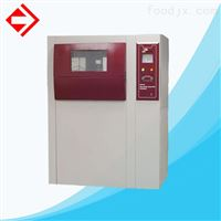 织物热阻湿阻测试仪
