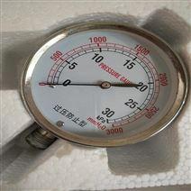 台湾鸿凯气体压力表30KPA显示精确可调零