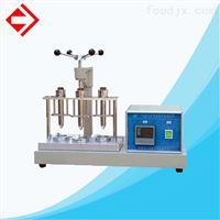 YG981纤维油脂快速抽出器