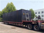 众创环保ZC-WS100一体化污水设备
