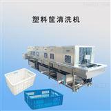 厂家直销热碱水机械筐清洗机