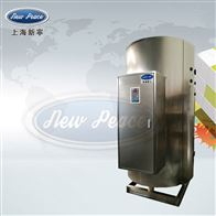 NP2000-57.6大型热水器容量2吨功率57600w热水炉