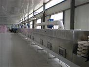 微波杀菌烘干系列设备