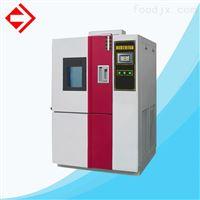 YG805高低温试验箱