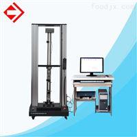 橡胶塑料延伸率试验机|橡胶塑料断裂伸长率测试仪器(带大变形装置:)