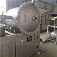 高定-连续式全自动真空冷冻干燥机-价格