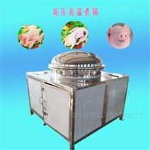蒸汽加熱帝王蟹蒸煮機 壽光果蔬預煮機