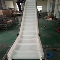 水产加工PP塑料链板