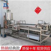 全自动干豆腐机视频 小型干豆腐皮机生产线 豆腐皮机生产厂家