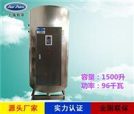 NP1500-96容量1500升功率96000瓦立式电热水器