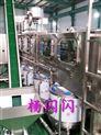 QGF-5加仑桶装矿泉水生产线