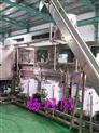 QGF-3加仑桶装矿泉水生产线价格
