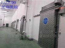 山东厂家定制、质量保证电动冷库平移门