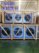 山东厂家制定、质量优质吊顶冷风机