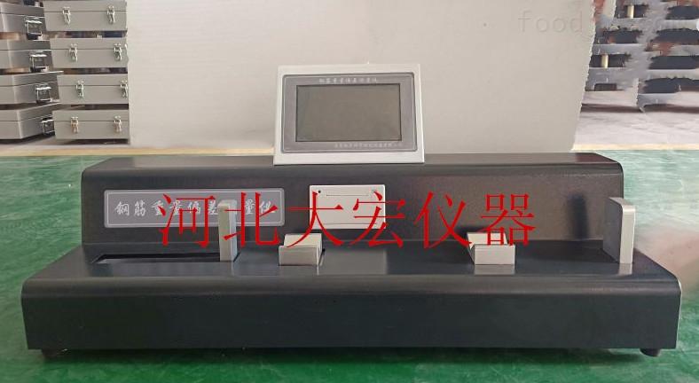 行业专用仪器钢筋重量偏差测量仪