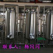 核桃乳饮料灌装生产线