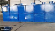 血液中心污水处理设备气浮机 地埋一体机