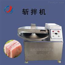 荣昌高速肉块打糜机 多功能食品搅拌设备