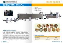 组织拉丝素肉蛋白食品生产线