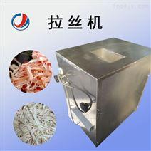 供应熟牛肉拉丝机 模仿人工撕丝的先进设备