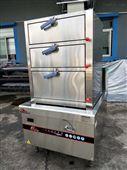 厨中厨电磁3门海鲜蒸柜
