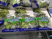叶类菜包装机
