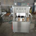 牛肉条盒式气调包装机