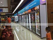 江蘇網上銷售3/4飲料柜要多少錢一臺