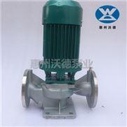 GDF65-125A泵耐腐蚀海水泵