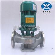 耐腐蝕海水輸送泵GDF80-100(I)A沃德低溫泵