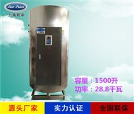 NP1500-28.8储热式热水器容量1500L功率28800w热水炉