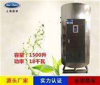 NP1500-18容量1.5吨功率18000瓦蓄热式电热水器