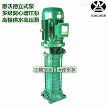 VMP40*14泵沃德水泵5.5KW立工多级泵119米