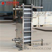 台湾食醋加熱用304不鏽鋼可拆式換熱器