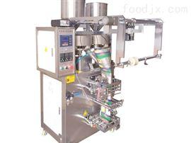 YS三种物料混合包装机