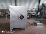 油脂加工厂设备-大型250冻肉绞肉机