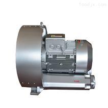 丝印机专用旋涡式气泵高压鼓风机旋涡风机