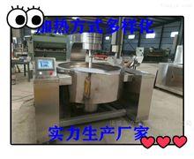 DK电磁加热款中央厨房炒菜锅大型炒锅