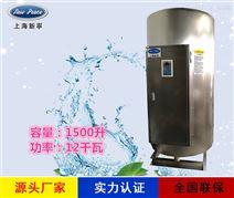 新宁热水器容量1500L功率12000w热水炉