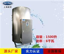 容量1.5吨功率6000瓦贮水式电热水器