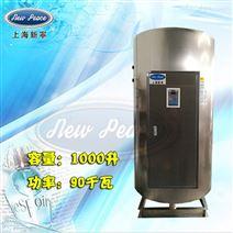 商用热水器容积1吨功率90000w热水炉