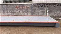 2x5米10吨电子地磅价格 15T小货车磅秤