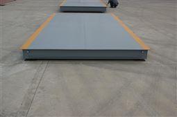 2X4m收废品电子地磅 8吨过小货车电子磅秤