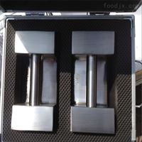 F1等级20kg不锈钢砝码 25KG手提锁型法码