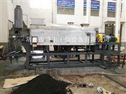 粉煤灰桨叶干燥机