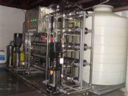 安徽工业用纯水设备