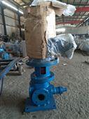 LYB立式圆弧齿轮泵厂家直销